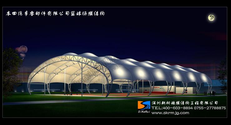 网球场/羽毛球场膜结构